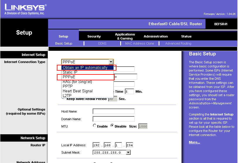 Router Interface